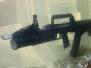ADS amphibious rifle