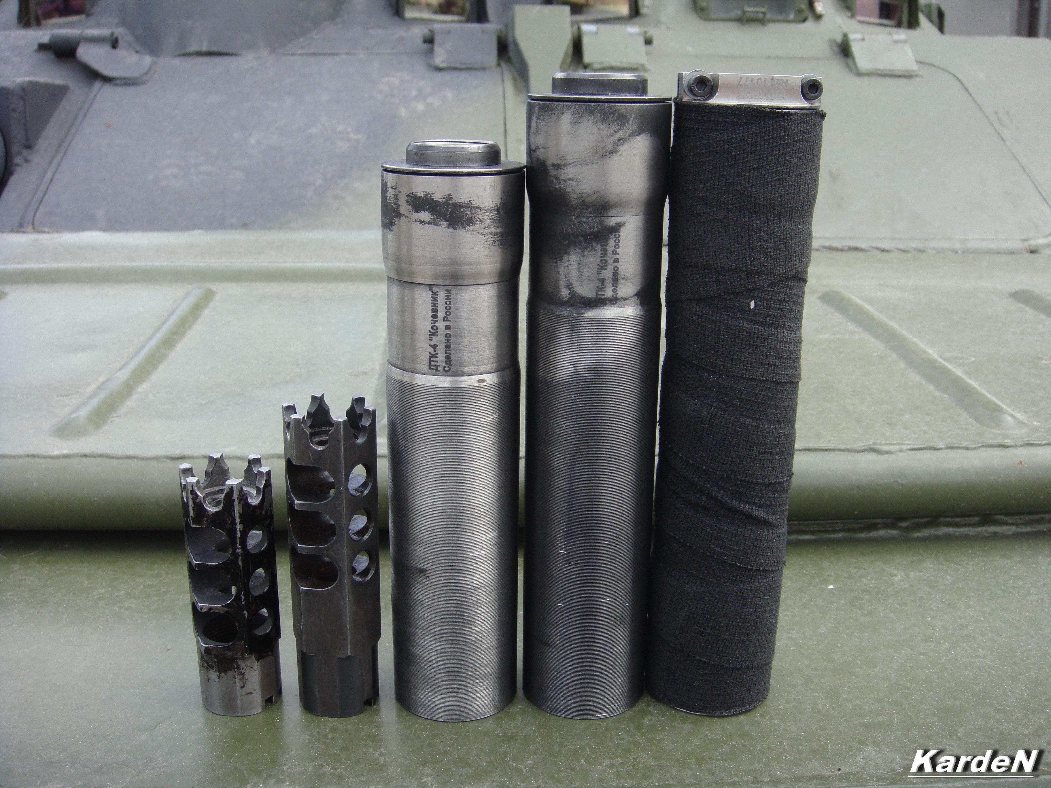 dtk-1-dct-3-dct-4-7-62-dtk-4-5-45-dtk-4-7-62-m