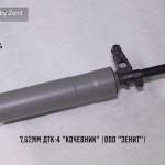 7.62mm DTK Zenit Click to Enlarge